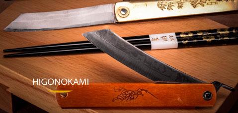 Couteaux Higonokamis - couteaux berthier.com